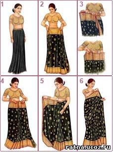 Оденьте блузку (blouse) и нижнюю юбку (petticoat).  Возьмите край сари и, начиная с правого бока, закладывайте его по краю за юбку. Таким образом опишите вокруг талии один круг. Следите за тем, чтобы нижний конец сари касался пола.  Начиная опять же с правой стороны, сделайте 5-7 складок на сари, каждая примерно по 12 см. Выровняйте их по длине и ширине и соберите вместе. Это наиболее ответственный момент в драпировке сари. Для надежности, их можно закрепить с помощью булавки.  Можно распределить складки по талии, можно при распределении складок постепенно приподнимать нижний край сари. Это получится еще два разных способа одевания сари.  Заложите собранные вместе складки за юбку. Складки должны смотреть в левую сторону.  Еще раз оберните свободный конец сари вокруг себя.  Свободный край сари (паллу) перекиньте на плечо. Чтобы край не спадал, можете приколоть его булавкой к блузке.